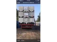 二手化工桶二手吨桶