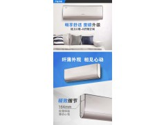 U雅-II变频空调_纤薄机身 1Hz变频格力空调批发