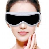 新款眼部按摩仪 震动磁性护眼仪 广告促销礼品护眼仪厂家