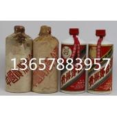 桂林回收1987年88年89年90年91年老茅台酒