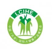 2018年北京健康产业博览会\大健康博览会\智能健康管理展会