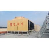 高品质玻璃钢50T吨逆流式圆形节能环保循环水塔