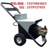 250公斤环卫高压清洗机地面高压水冲洗机