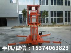 广州6米升降机厂家GTWY6-100君道升降机