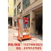 广州双人8米铝合金升降机GTWY8-200君道升降梯厂家