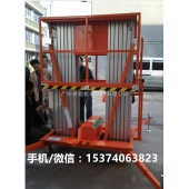 厂家推荐性价比高10米电动升降机免费送货上门