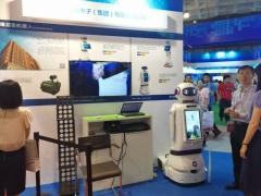 2018北京机器人博览会