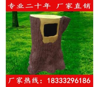 水泥仿木垃圾桶 户外垃圾桶 景区公园环卫垃圾桶小区物业垃圾桶