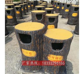 水泥仿木垃圾桶户外垃圾箱景区垃圾桶水泥垃圾桶仿木垃圾桶