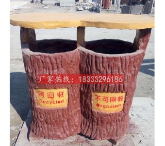厂家直销 水泥仿木垃圾桶 仿木垃圾箱 景区小区高档水泥果皮箱