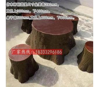 加工水泥雕塑仿木凳子水泥材质景区雕塑用品水泥仿木休闲椅子