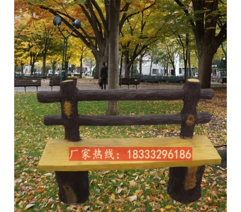 厂家直销水泥景观GRC水泥桌子椅子混凝土座椅休闲长椅特价