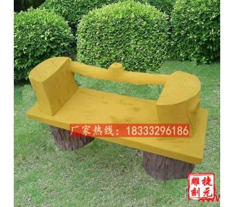 厂家批发定做仿木水泥座椅景区仿木纹长椅户外景区园林仿木桌椅