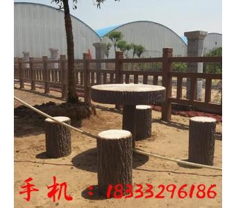 厂家直销水泥景观 GRC水泥桌子椅子 混凝土座椅休闲长椅