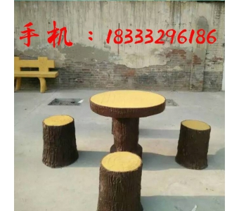 定做水泥仿木桌子椅子 园林绿地景观GRC水泥仿木桌椅