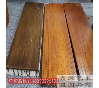 水泥仿木铺板 混凝土仿木板 优质GRC仿木纹铺板地板