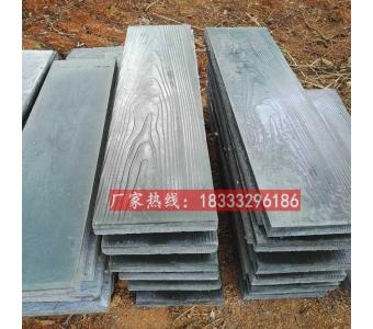 水泥仿木铺板 水泥地板仿木地板 景区栈道仿木地板 混凝土地板