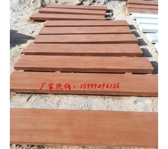 景区仿木纹栈道 水泥仿木铺板 仿木栈道 水泥仿木地板