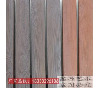 水泥仿木栈道地板景区混凝土仿木纹铺板