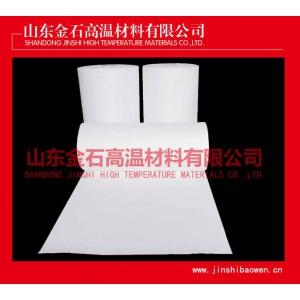 陶瓷纖維紙/硅酸鋁纖維紙