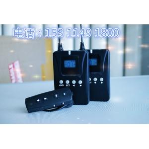 许昌景区导览器电子导游器价格优惠