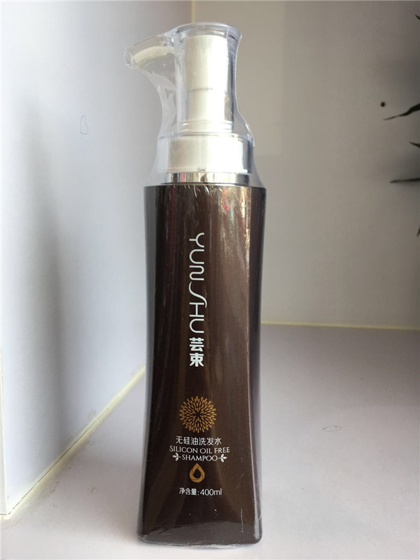 无硅油洗发水