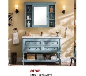 8078B橡木浴室柜