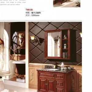7001B橡木浴室柜
