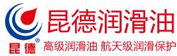 昆德润滑油_上海澎跃润滑油有限公司