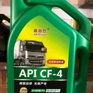 合成柴油机油
