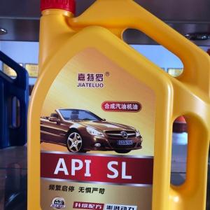 合成汽油机油