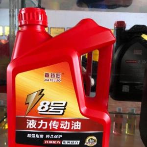 液力传导油