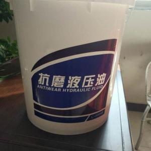 抗磨液压油