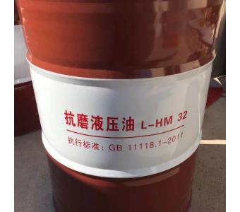 一汽抗磨液压油